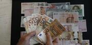 نرخ ارز بین بانکی در 11 فروردین 1400