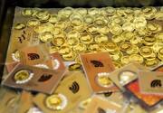 سکه ۱۰ میلیون و ۴۸۰ هزار تومان شد