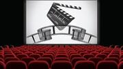 وضعیت ناامیدکننده «سینما» در سایه کرونا