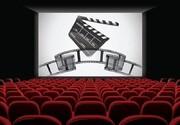نمایش دو هفتهای اکران نوروزی سینماها