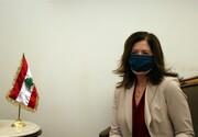 حرف های ضد ایرانی سفیر آمریکا در لبنان