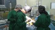 درمان پارکینسون برای نخستین بار در ایران