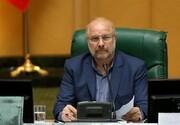 دستیابی ایران به اورانیوم با غنای ۶۰ درصد