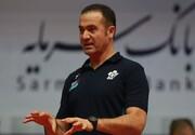 جواب تست کرونای مربی تیم ملی والیبال مشخص شد