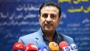 ثبت نام قطعی ١٧ نفر در انتخابات میاندورهای مجلس خبرگان تا امروز