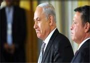 پادشاه اردن زیر تیغ مخالفت با «معامله قرن»