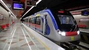 افزایش ۲۵ درصدی بلیط مترو از اول اردیبهشت