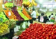 نرخ های نجومی مصوب عمده فروشی میوه