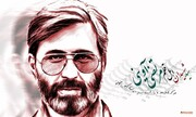 اجرای برنامههای فرهنگی و هنری در هفته گرامیداشت شهید آوینی