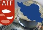 درخواست اتحادیه انجمن های اسلامی دانشجویان برای رد FATF در مجمع تشخیص