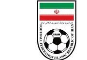 فدراسیون فوتبال ایران به دادگاه CAS شکایت کرد