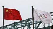 آمریکا به دنبال بایکوت المپیک زمستانی ۲۰۲۲ پکن