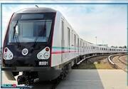 رونمایی از نخستین قطار مترو ملی