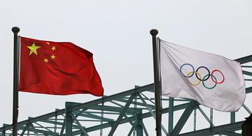 مشعل المپیک زمستانی پکن روشن شد