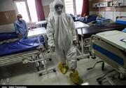 بخش های جدید کرونا در بیمارستان های دانشگاه آزاد شروع به کار کرد