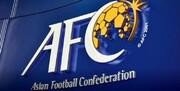 AFC آب پاکی را روی دست ایران ریخت