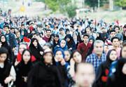 پیامدهای کاهش جمعیت بر اقتصاد کشور