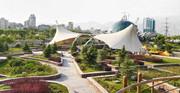 ممنوعیت ورود به پارکها و بوستانهای تهران