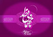 فضایل به پیشواز رفتن ماه مبارک رمضان