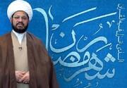 آمادگی ورود به ماه رمضان از کلام امام رضا (ع)