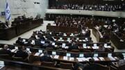 آمادگی کنست برای انتخاب رئیس جدید رژیم صهیونیستی