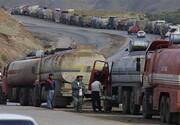 سرقت نفت و غلات سوریه