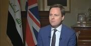 سفیر انگلیس در عراق: باید از دولت الکاظمی حمایت کنیم
