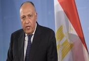 مصر: آماده گفتوگو با ترکیه هستیم