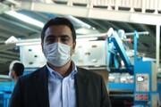 جهان اروم اُیاز، بزرگترین تولیدکننده پارچههای حلقوی در خاورمیانه