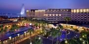 هتل مجلل محل اسکان استقلال/عکس