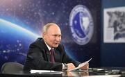 تاکید ولادیمیر پوتین برهمکاری جهانی در عرصه فضایی