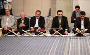 برگزاری محفل قرآنی مجازی رهبر انقلاب