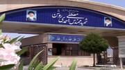 بیانیه بسیج مجتمع غنی سازی شهید احمدی روشن در پی خرابکاری در سایت نطنز