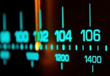 با سریال ماه رمضانی رادیو آشنا شوید