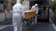افزایش شمار قربانیان کرونا در اروپا به بیش از یک میلیون