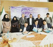 قرارداد میان سه طلایه دار گردشگری ایران  چه تاثیری دارد؟