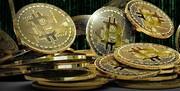 دام صرافیهای آنلاین «جعلی» برای سرقت پولهای دیجیتال