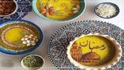با تغذیه سالم در ماه مبارک رمضان ویروس کرونا را به زنجیر بکشید