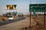 تعرض ترکیه به خاک سوریه