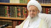 آیت الله مکارم شیرازی نیازمند دعای این روزهای مردم