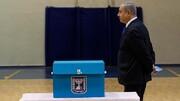 نتانیاهو برای آزادی اسرای اسرائیلی متعهد شد