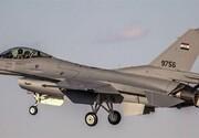 بمباران داعشیهای مخفی شده در غارهای کوه «حمرین» عراق