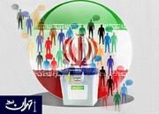 کاندیداهای ریاست جمهوری؛ آفات شعارمحوری و ضرورت برنامهمحوری