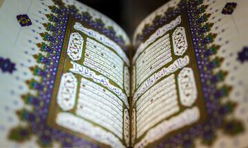 فضایل دعای روز دهم ماه مبارک رمضان