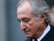 درگذشت بزرگترین کلاهبردار مالی جهان