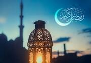 استقبال شاعره آیینی با نوسروده ای از ماه رمضان