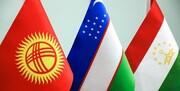 برگزاری نشست «همگرایی مناطق مرزی- ضمانت توسعه» در ازبکستان