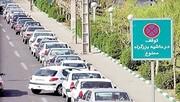 سرهنگ خادم، توقف در حاشیه راهها را ممنوع اعلام کرد