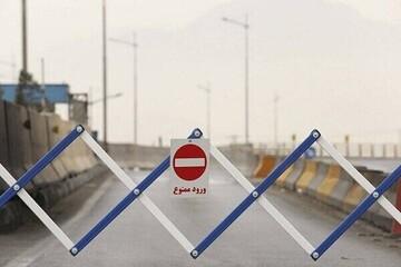 آخرین وضعیت محدودیتهای کرونایی