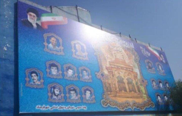 نصب تصاویر شهدای مدافع حرم در قرچک